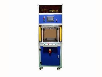 China Auto Precision Compensation Pin Servo Press Machine Control Pressing Depth Accurately distributor